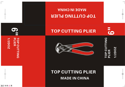 "TOP CUTTING PLIER 9""顶切钳"